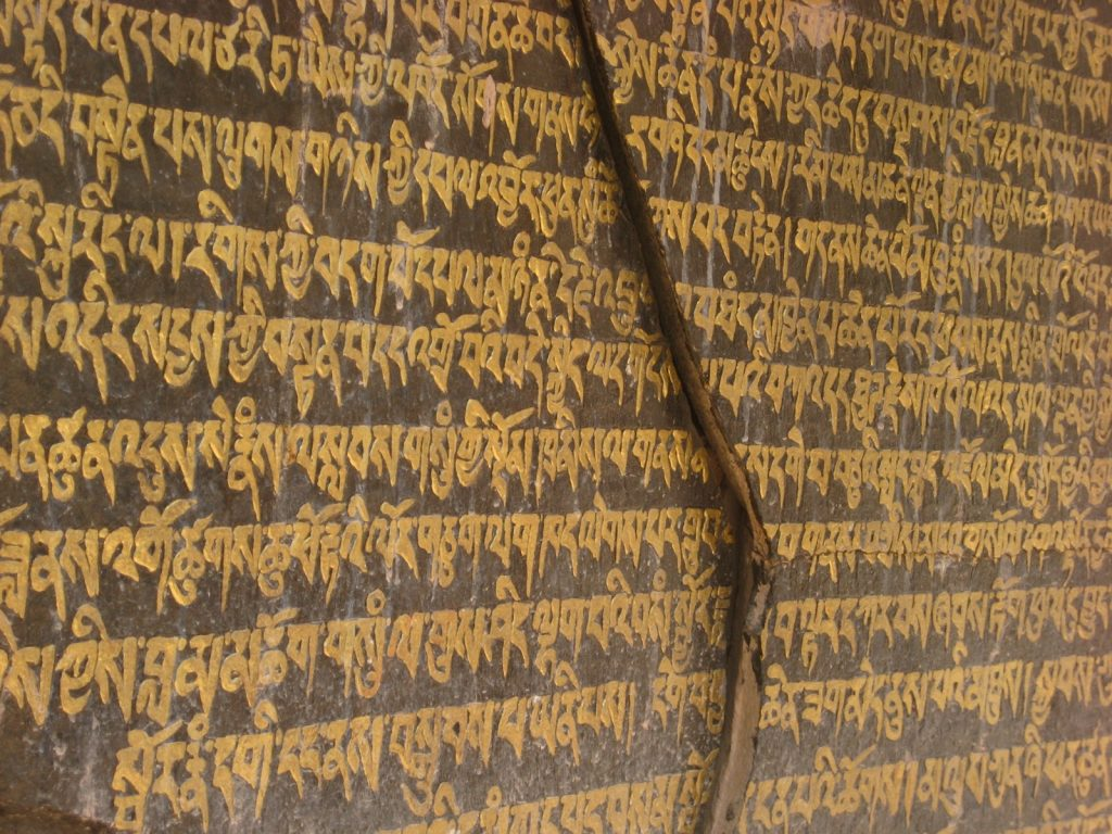 4 Buddhist Mantras Contain the Secret to Saving Your Relationship Image